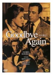 John Denver - Goodbye Again (chords and lyrics)