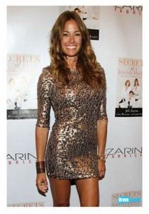 Kelly Bensimon Real Housewife of New York